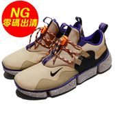 【US9-NG出清】Nike 慢跑鞋 Pocketknife DM 雙腳鞋面色差 小刀 卡其 紫 襪套式 運動鞋 男鞋【PUMP306】