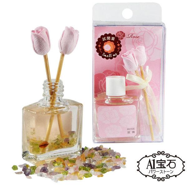 【限時下殺 免運】香氛 五行玫瑰款 同五行水晶 粉水晶功能 含開光 A1寶石 8ML
