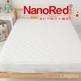 LAMINA 雙人 保暖舒適平單式保潔墊-1入