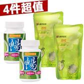 《2+2超值組》素手浣花 活性乳酸菌梅 260gx2+Slender 暢快錠30顆入二代綠罐x2 【PQ 美妝】