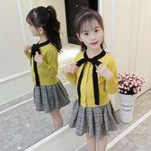 年終盛典 女童秋裝套裝2018新款兒童裝韓版中大童小女孩洋氣時髦兩件套裙潮