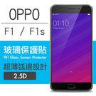 【00195】 [OPPO F1 / F...