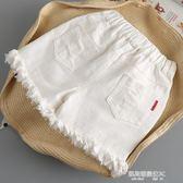 女童白色牛仔短褲夏新款兒童中大童韓版時尚牛仔褲薄款外穿女  凱斯盾數位3c
