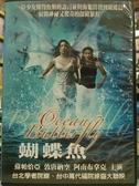 挖寶二手片-N01-094-正版DVD-泰片【蝴蝶魚】-蘇帕恰亞 敦唐納空 阿南布拿克(直購價)