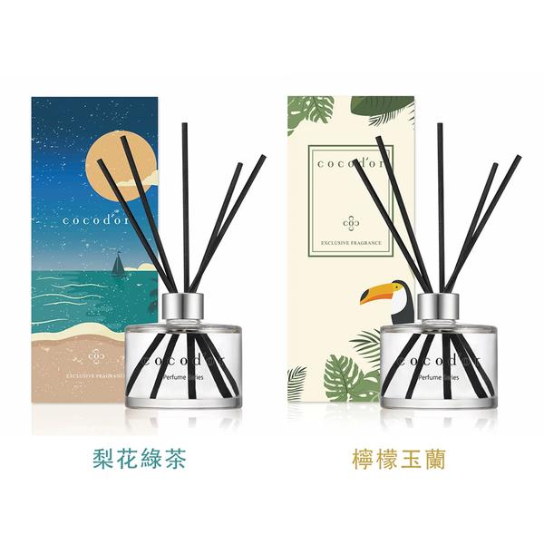 韓國 cocodor 台灣限定夏季款 夏日海島系列室內擴香瓶 200ml 2款任選【UR8D】