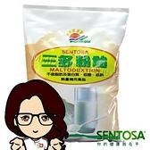 三多SENTOSA 粉飴1000g/袋裝 長輩補充熱量新選擇【醫妝世家】