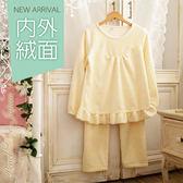 冬季長袖睡衣~ 柔嫩小愛心頂級法蘭絨睡衣~睡衣+睡褲(內層絨加量綿密)(頂級珊瑚絨)