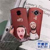 美圖t8s手機殼t9/m8s軟硅膠紅色t8全包m6s情侶款【英賽德3C數碼館】