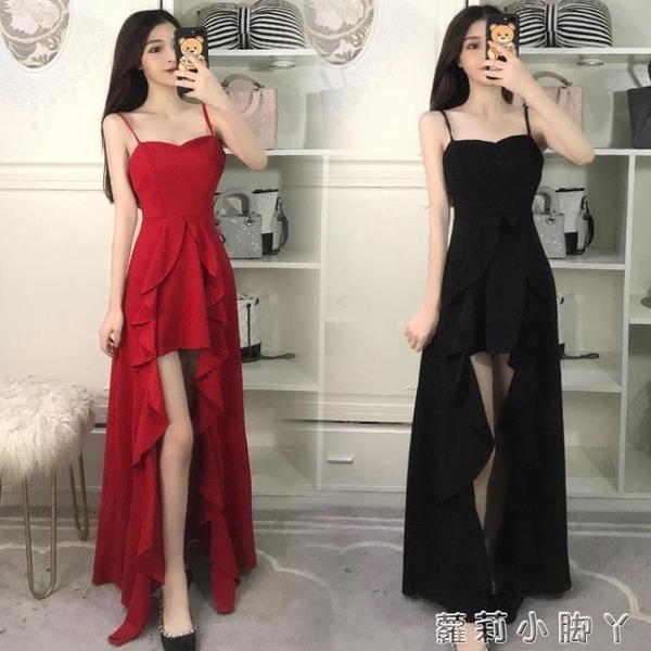 新娘敬酒服2021新款夏季時尚性感吊帶紅色長款修身結婚晚禮服裙女 NMS蘿莉新品