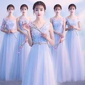 伴娘服長款2018新款伴娘團禮服姐妹裙顯瘦婚禮晚禮服女 DN15789【旅行者】