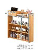 鞋櫃 簡易鞋架多層組裝經濟型家用鞋櫃多功能宿舍防塵鞋架子省空間igo 玩趣3C