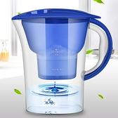 家用凈水壺凈水器自來水過濾水壺便攜凈水杯辦公室直飲水壺飲水機-享家