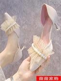 婚鞋 2021年新款網紗珍珠中空細跟淺口高跟鞋女鞋子平時可穿婚鞋伴娘鞋 薇薇