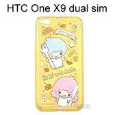 雙子星空壓氣墊軟殼 [甜點] HTC One X9 dual sim【三麗鷗正版授權】