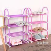 鞋櫃經濟型簡易三四鞋櫃可拆裝家用整理收納宿舍寢室鞋架多層免運