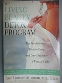【書寶二手書T4/養生_HRY】The Living Beauty Detox Program: The Revolut