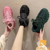 老爹鞋女時尚百搭春季厚底運動休閒鞋【慢客生活】