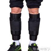 威邦特負重沙袋可調節鋼板透氣綁手空包外套透氣網布沙袋綁腿空皮 igo  全館免運