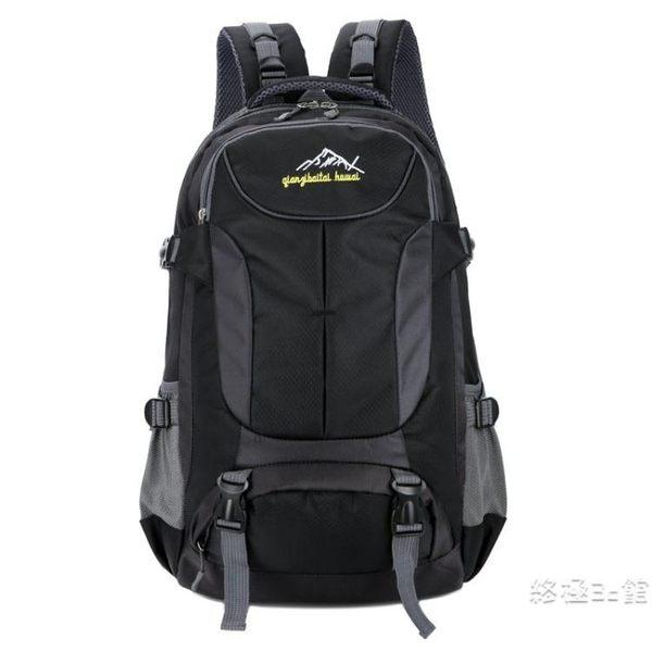 新款男士大容量後背包登山旅行背包韓版潮女士電腦包旅游雙肩背包【快速出貨八折優惠】