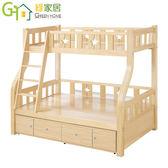 【綠家居】摩艾可 時尚3.5尺實木單人收納雙層床台(不含床墊)