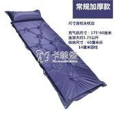 潮墊 自動充氣墊戶外睡墊單人拼接野外帳篷潮墊午休閒  卡菲婭