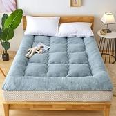 榻榻米床墊軟墊子加厚學生宿舍1.5m米家用床褥子租房專用單人墊被 艾瑞斯