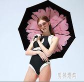 雨傘 太陽傘防曬防紫外線超輕黑膠晴雨傘兩用女遮陽傘 BF7241『男神港灣』