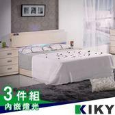 佐佐木內嵌燈光雙人5尺三件組-床頭片+床底+床墊(白橡色)
