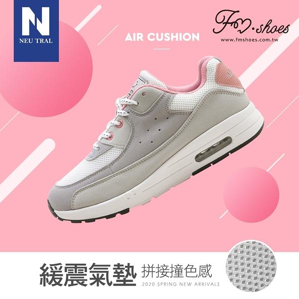 休閒鞋.拼接撞色防潑水增高氣墊鞋(白)-大尺碼-FM時尚美鞋-NeuTral.Cozy