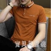 夏裝短袖T恤男帶有領半袖青年休閒Polo衫夏天時尚丅桖潮流上衣服 yu13486『寶貝兒童裝』