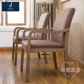 (聖誕交換禮物)簡宜實木現代餐椅簡約北歐靠背椅布藝書房扶手休閑椅酒店餐廳椅子xw