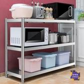 置物架 廚房置物架 3層架子不銹鋼落地三層收納儲物調料置物架T【快速出貨】