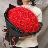 花束99朵玫瑰花仿真花肥皂花生日禮物情人節禮物520花束香皂花禮盒LX