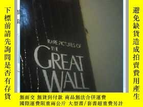 二手書博民逛書店RARE罕見PICTURES OF THE GREAT WALL