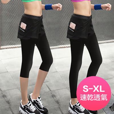假兩件內搭褲 大尺碼S-XL防走光彈力健身戶外跑步緊身瑜伽褲【Ann梨花安】