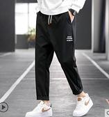 工裝褲夏季薄款男士韓版運動休閒褲潮流寬鬆工裝冰絲九分褲長褲子男 迷你屋