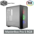 【免運費】CoolerMaster MasterBox Pro 5 RGB 直立式 機殼 酷媽 CMT-MCY-B5P2-KWGN
