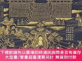 二手書博民逛書店【罕見】Word Embodied: The Jeweled Pagoda Mandalas in Japanes