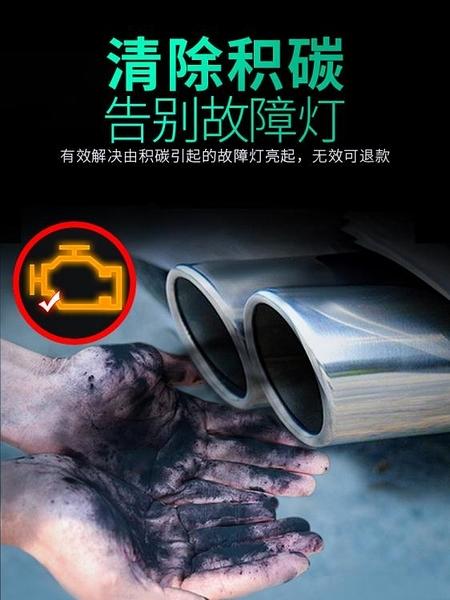 三元催化清洗劑汽車發動機內部積碳節氣門崔化油氧傳感器免拆清潔 快速出貨