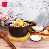 一人也能享受火鍋◈日式鑄鐵小火鍋-18CM/鑄鐵鍋/單人鍋【BESTECK】◈鉑晶國際生活◈