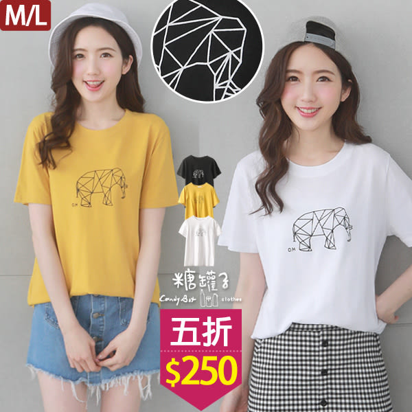 【五折價$250】糖罐子韓品‧OH幾何大象圓領上衣→預購(M/L)【E53616】