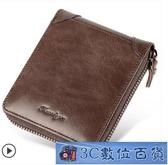 男士錢包短款皮質拉鏈多功能駕駛證卡包牛皮新款男式皮夾錢夾 3C數位百貨