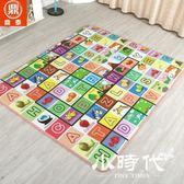 嬰兒爬行墊/遊戲墊/保潔墊/地墊/ 大富翁 字母 雙面圖案 YXD-12