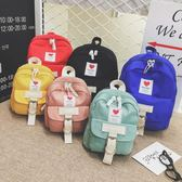 日韓男女童旅游帆布背包兒童親子雙肩包輕便幼兒園小孩寶寶書包潮 卡布奇诺