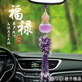 汽車車載香水掛件掛式車用淡香吊墜車掛飾用品車內香氣裝飾品擺件igo 橙子精品