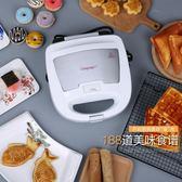 麵包機 英國多功能三明治機華夫餅機家用三文治機烤麵包吐司早餐機蛋糕機220V MKS聖誕免運