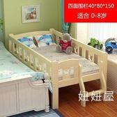 實木兒童床帶護欄嬰兒床嬰兒床男孩女孩小床公主床邊床單人加寬拼接床H【快速出貨】
