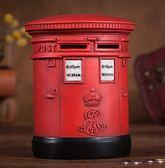 存錢罐 英倫郵筒兒童存錢罐樹脂儲蓄罐抖音同款只進不出家居擺件儲錢罐 酷斯特數位3c igo