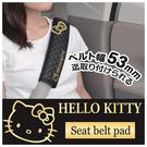 【震撼精品百貨】Hello Kitty 凱蒂貓~凱蒂貓 HELLO KITTY 車用安全帶套(B&G)#86613
