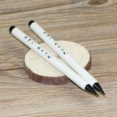 雙十二狂歡購小楷新毛筆成人鋼筆式狼毫書法軟筆細毛筆可加墨便攜式軟頭筆小號 熊貓本